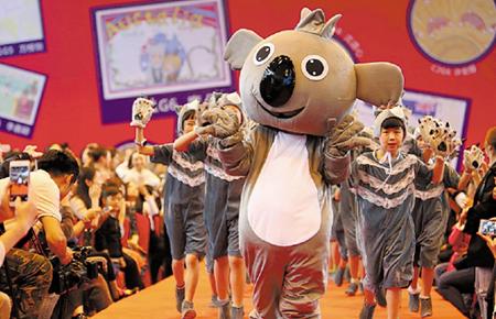 中国教育在线:杭州实验外国语主题英语节:不出校门 深度畅游澳洲