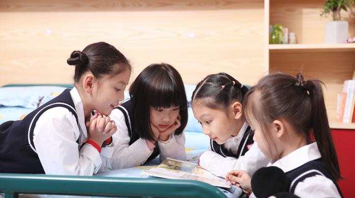 Cultural Reading