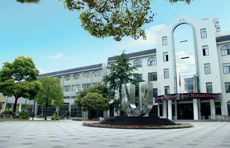 """杭州市实验外国语学校对所有的幼小衔接班说""""No"""