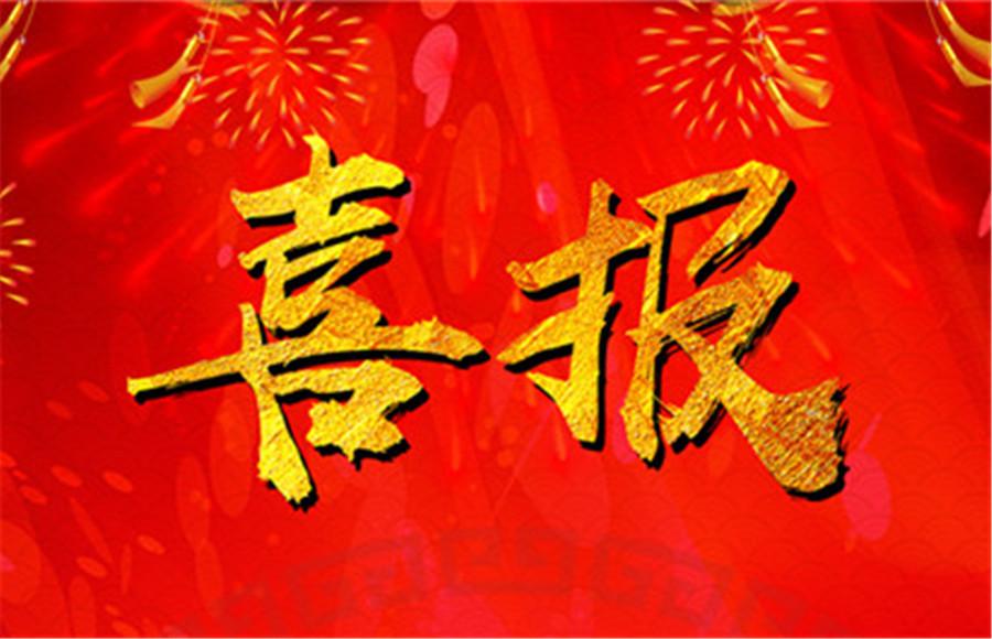 开年红!杭实外获评2019年杭州市教育国际化示范校