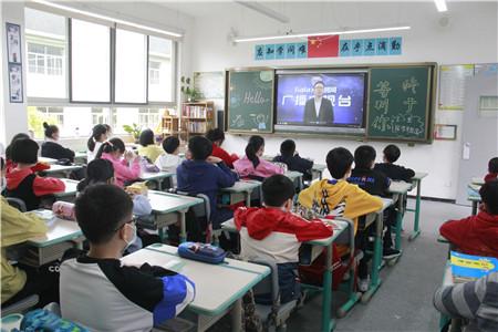 杭实外小学部开学第一课:从春天出发
